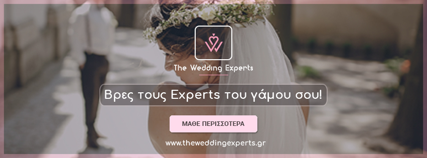 The Wedding Experts